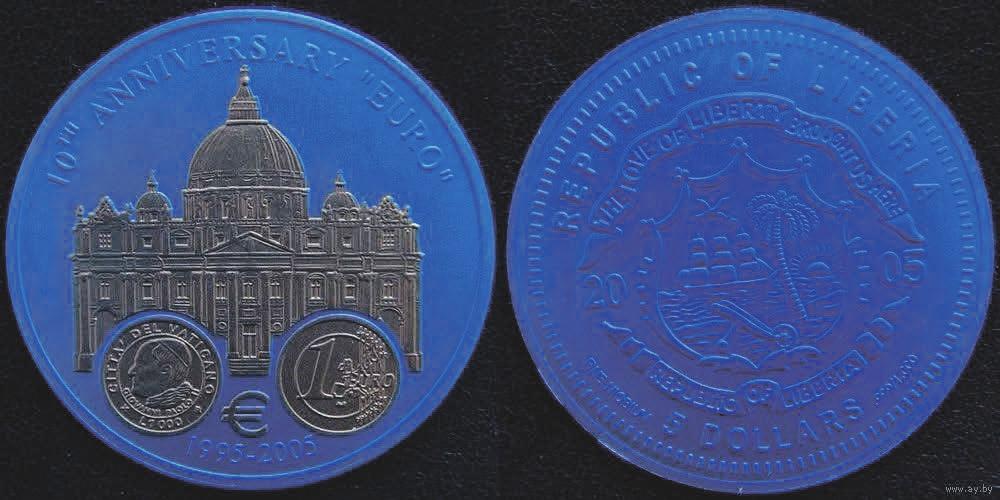 Рис. 9. Монета из ниобия. Либерия