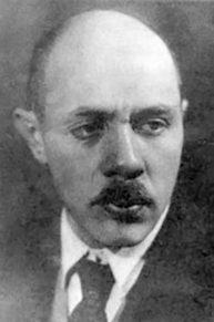С. Г. Левит
