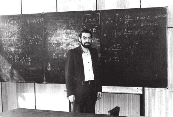 Фото 1980 года