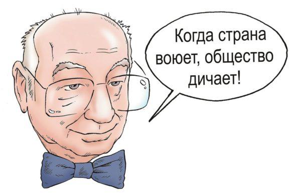 Рис. М. Смагина