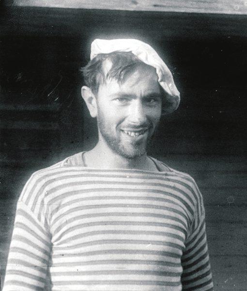 А. Вершик. Начало 1950-х
