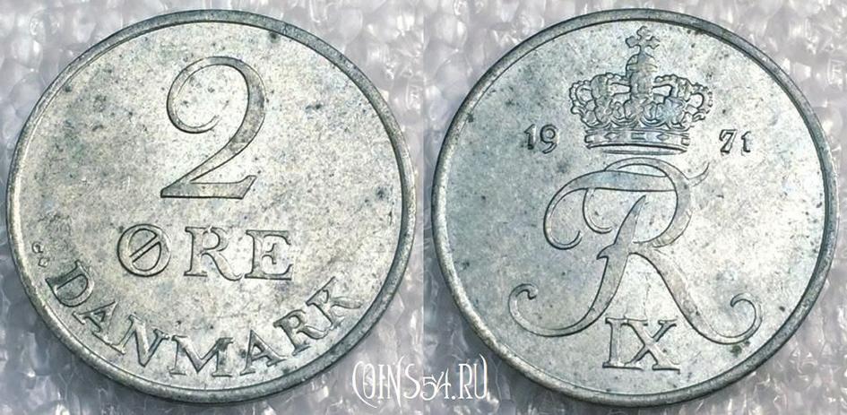 Рис. 3. Монета Дании из цинка (2 эре, 1971)