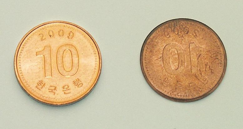 Рис. 7. Лицевая сторона монеты (10 вон, 2009) и ее «изнанка»