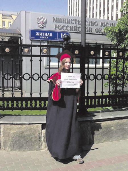 Ася Казанцева на пикете у Минюста в мантии лауреата «Просветителя»