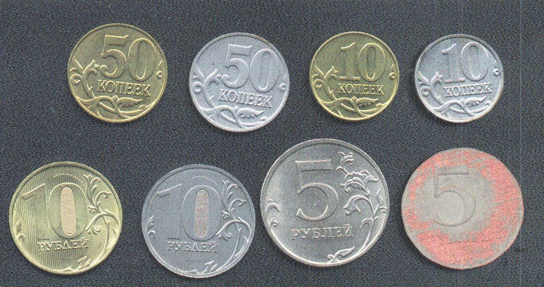 Рис. 3. Российские монеты в исходном виде и со смытым покрытием
