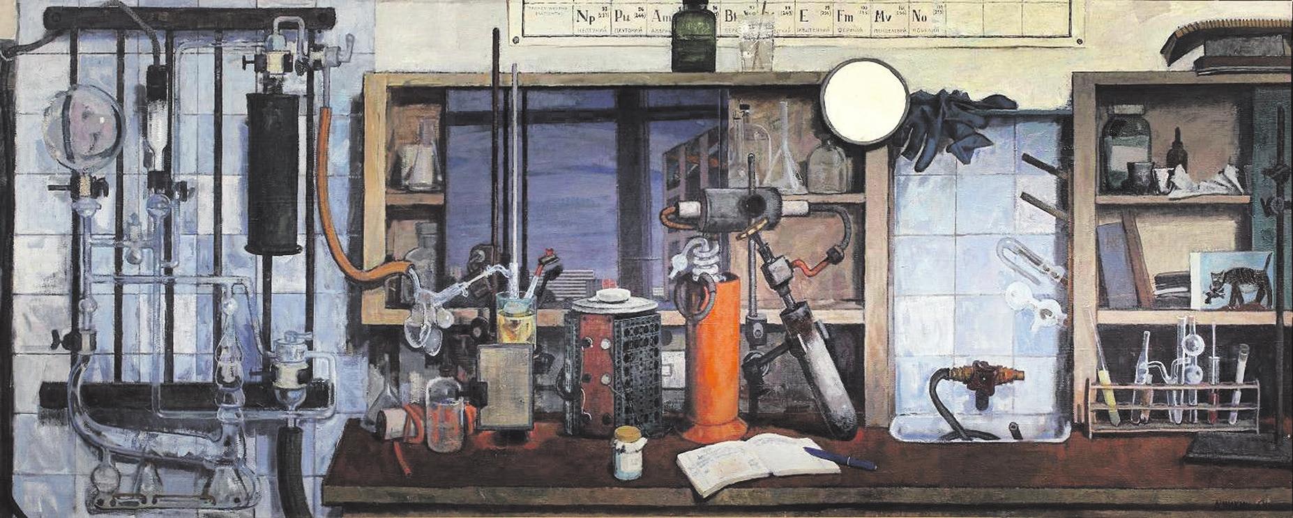 А. Никич. Химия. 1964 (фото из пресс-релиза ГТГ)