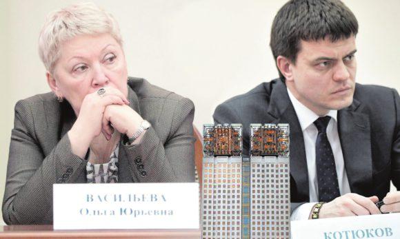 Ольга Васильева и Михаил Котюков. Фото с сайта kremlin.ru. Коллаж Максима Борисова