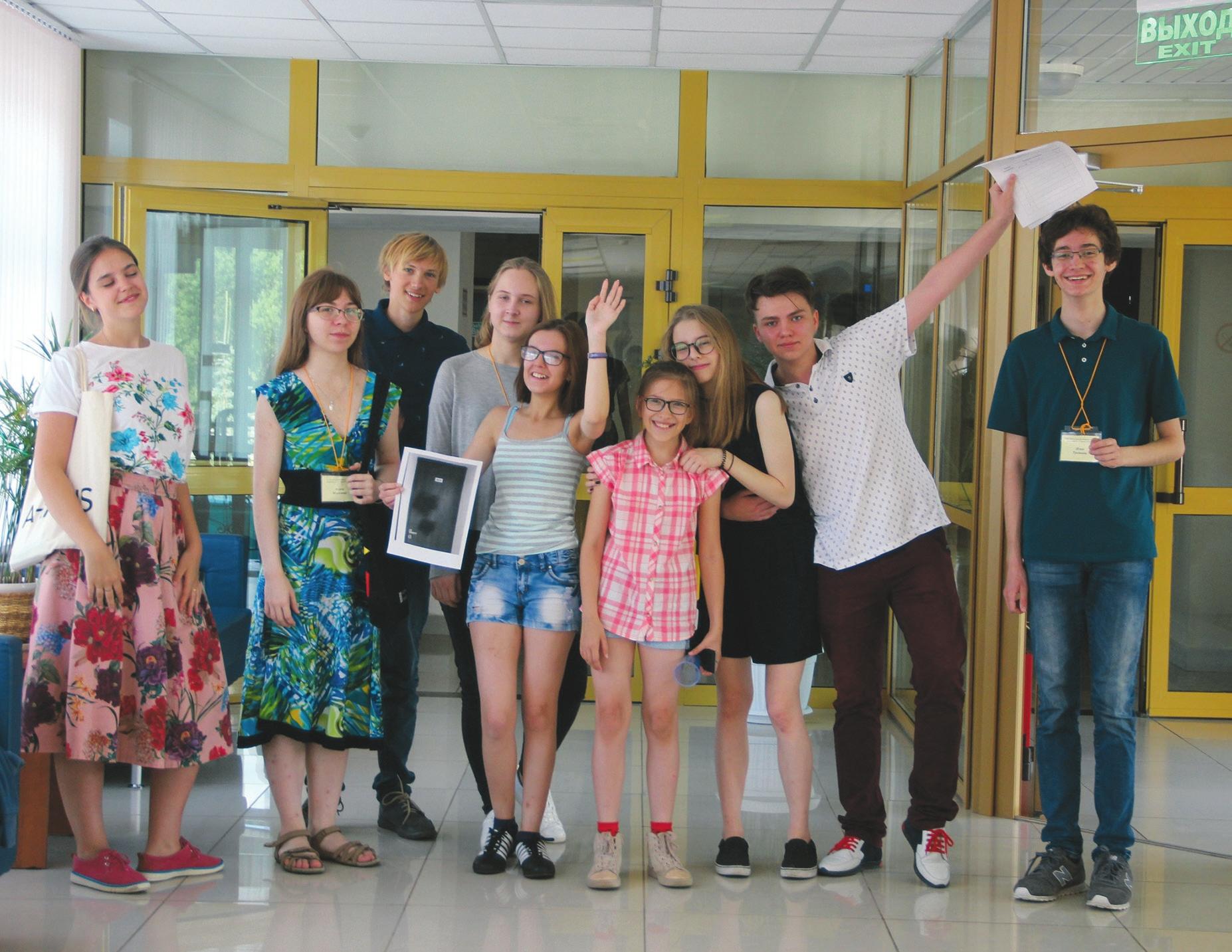 Юные участники Летней лингвистической школы-2018