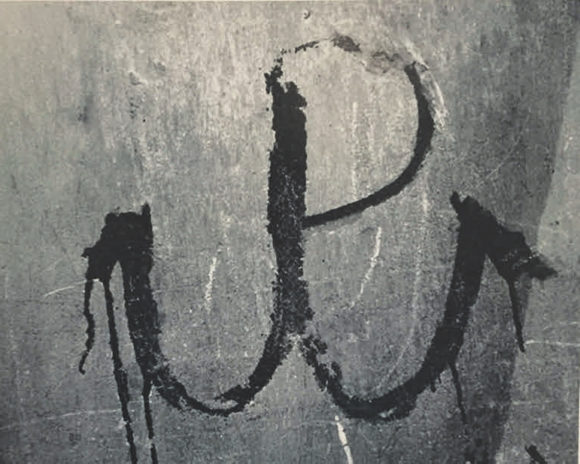 Якорь, символ Польского подпольного государства