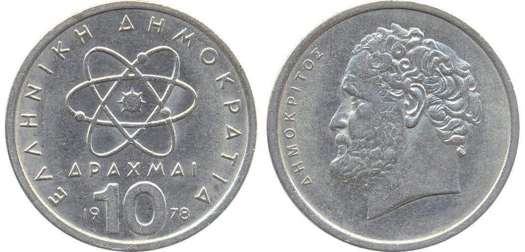 На аверсе — стилизованное современное изображение атома. Интересно, что на греческих монетах разных лет слово «драхма» вродительном падеже множественного числа написано по-разному, как это видно на примере монеты сДемокритом (ср. этот рис. и рис. ниже)
