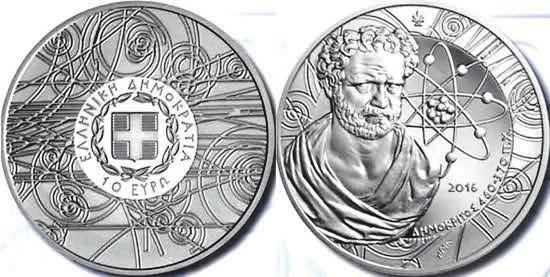 Демокрит изображен также на греческом монетовидном серебряном жетоне (1 экю, 1997), на серебряной (10 евро) и золотой (200 евро) монетах, отчеканенных в 2016 году