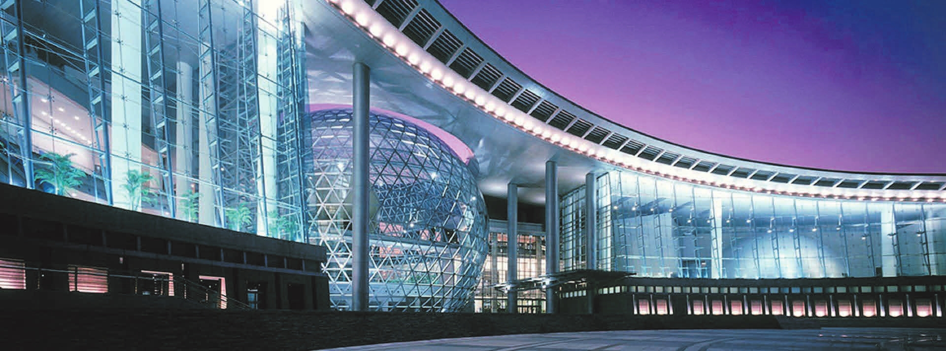 Музей науки и технологий в Шанхае. Источник: Arcadis