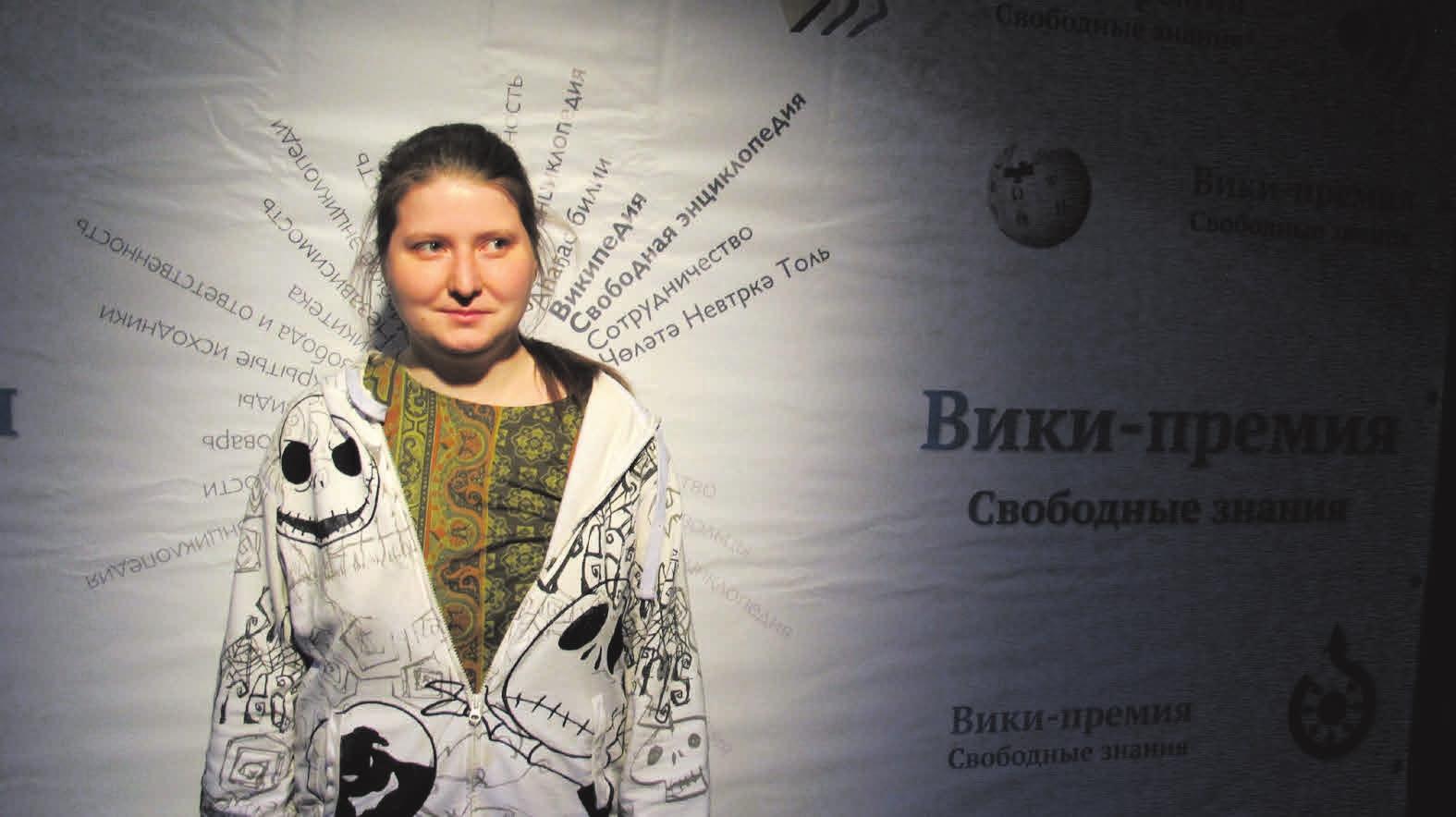 Александра Элбакян, создатель проекта Sci-hub (Казахстан). Фото: «Википедия»