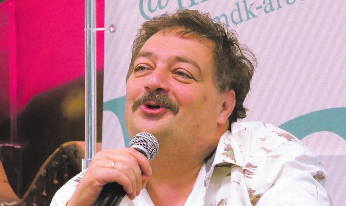 Дмитрий Быков («Википедия»)