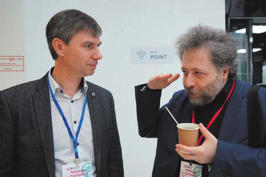 Егор Задереев и Борис Долгин