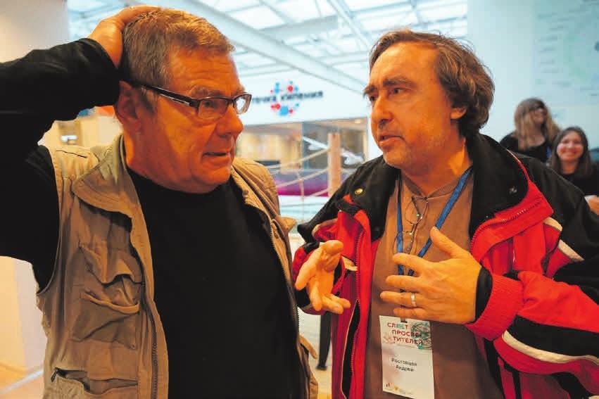 Борис Штерн и Андрей Ростовцев