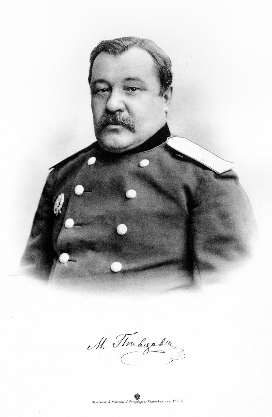 Портрет М. В. Певцова (1895)