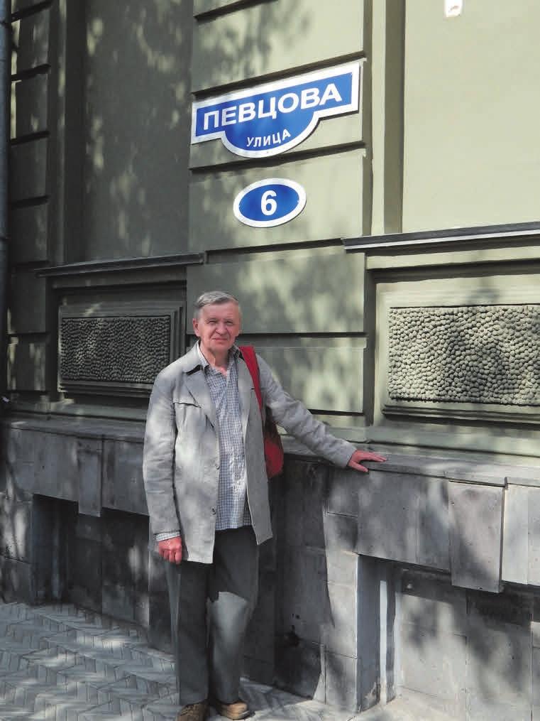 Лев Боркин. Омск, ул. Певцова. Фото С. Н. Литвинчука, 2016 год