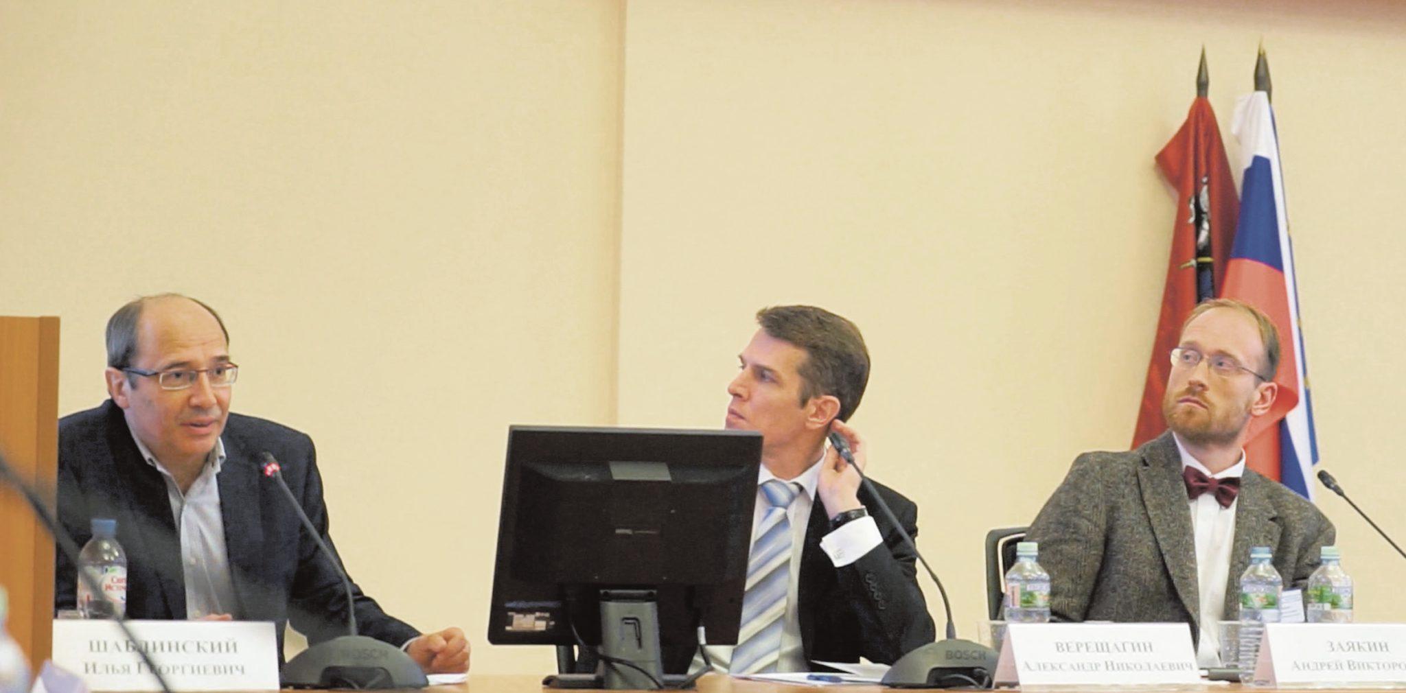 Илья Шаблинский, Александр Верещагин, Андрей Заякин. Скриншот с видеозаписи Н. Деминой