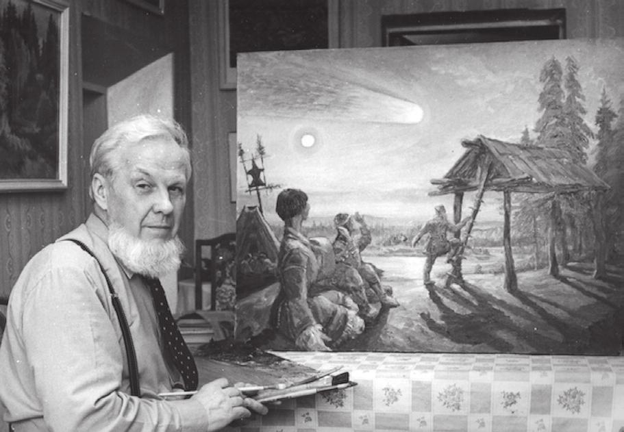Н. И. Фёдоров