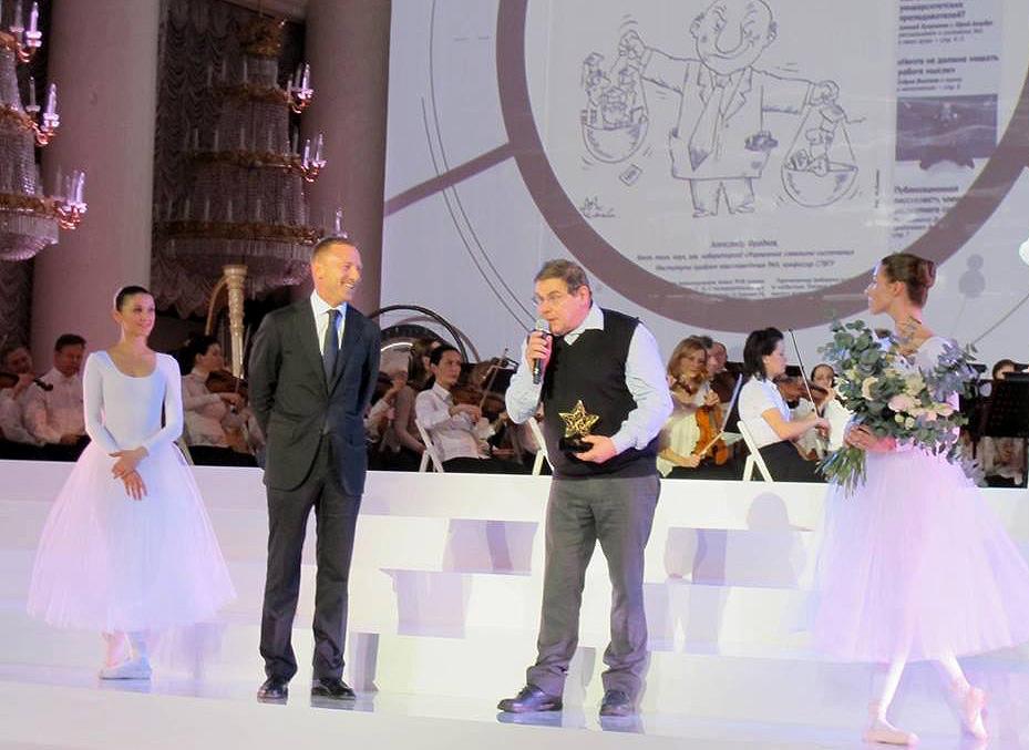 Дмитрий Ливанов и Борис Штерн на церемонии вручения премии «За верность науке», 2015 год. Фото Н. Деминой