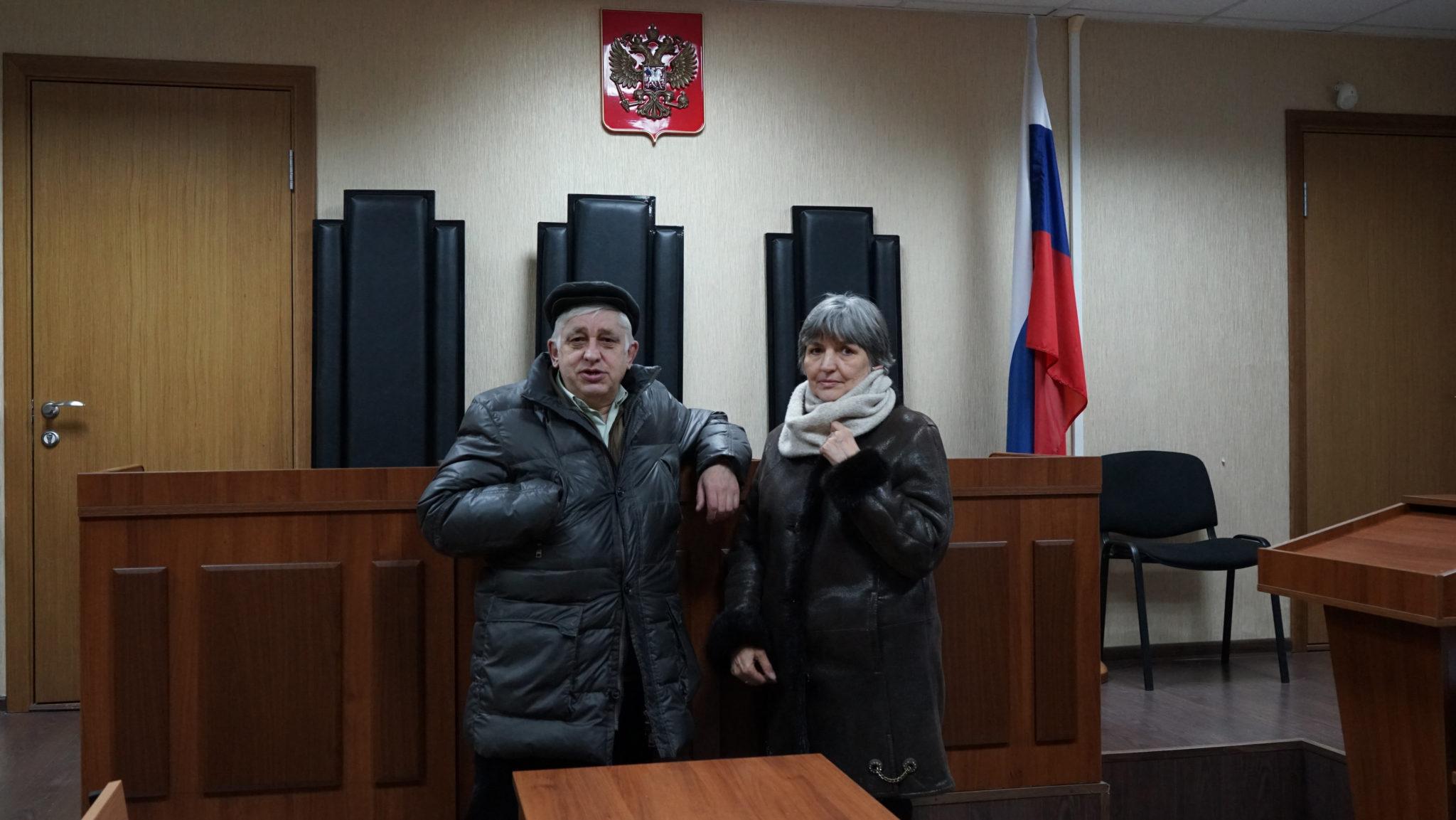 Сергей Шилов и Ольга Зеленина: дело выиграно, но сколько сил и здоровья потрачено!