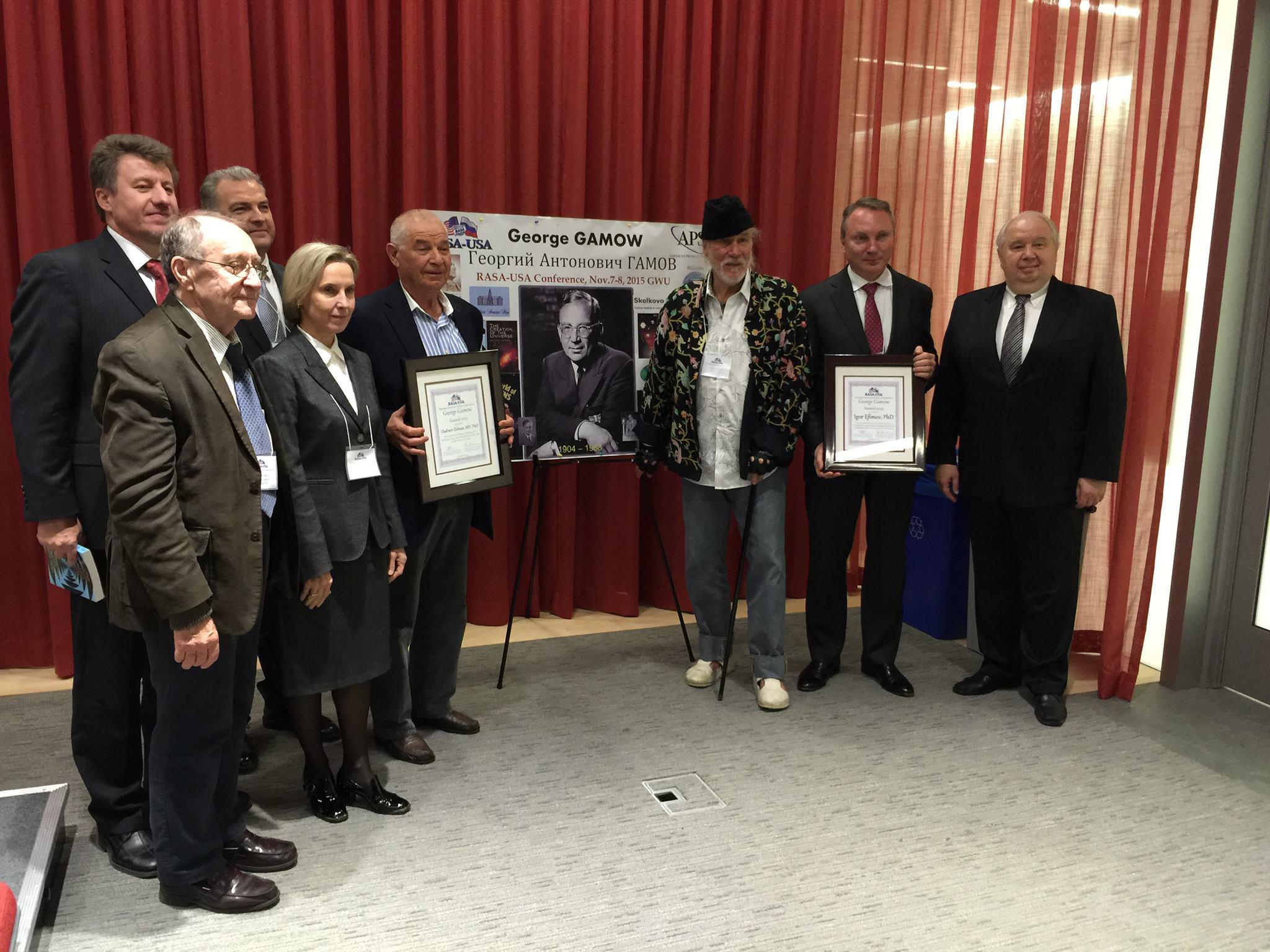 На первом вручении премии в 2015 году. Третий справа — И. Гамов