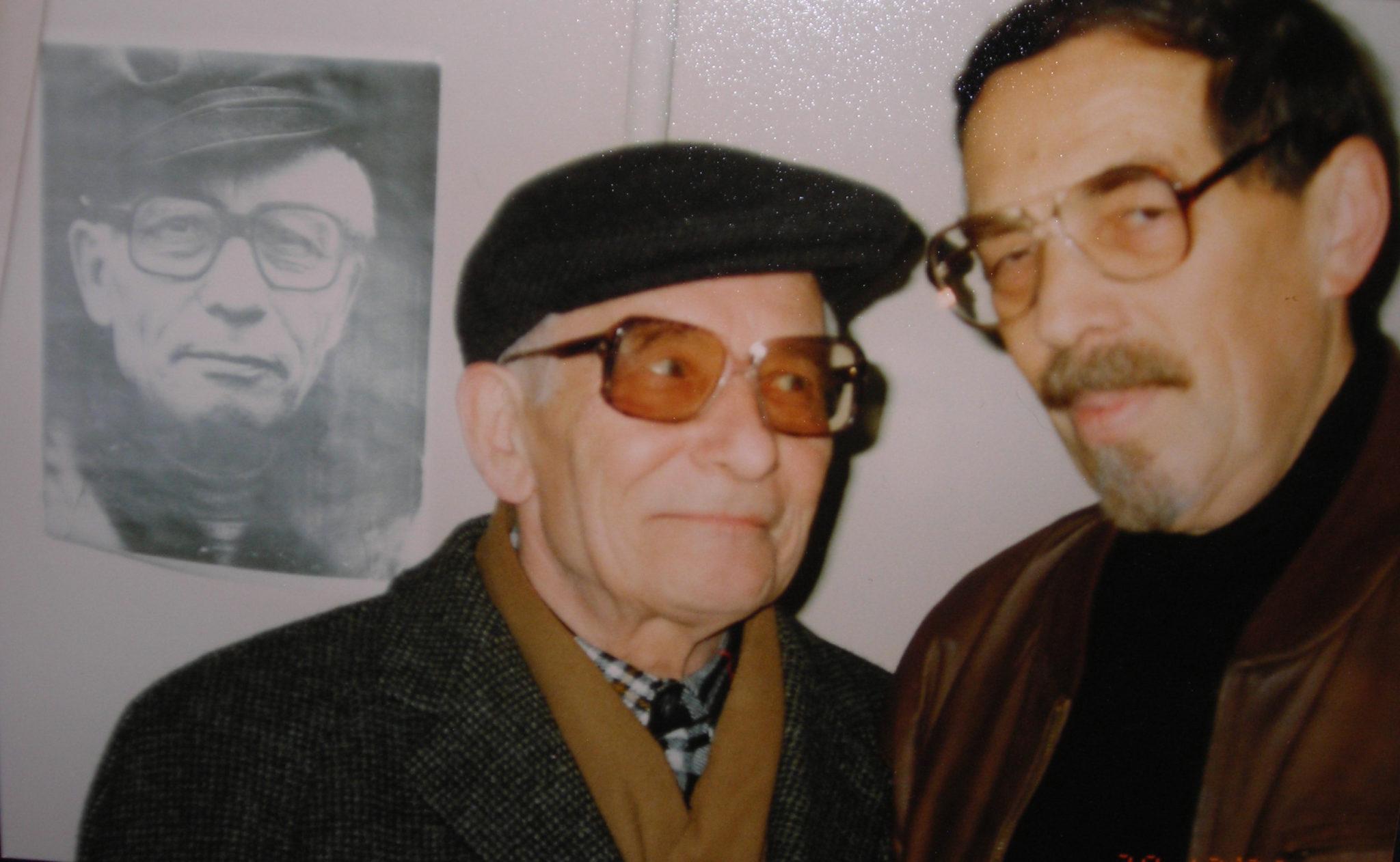 В. Ядов и Я. Гилинский