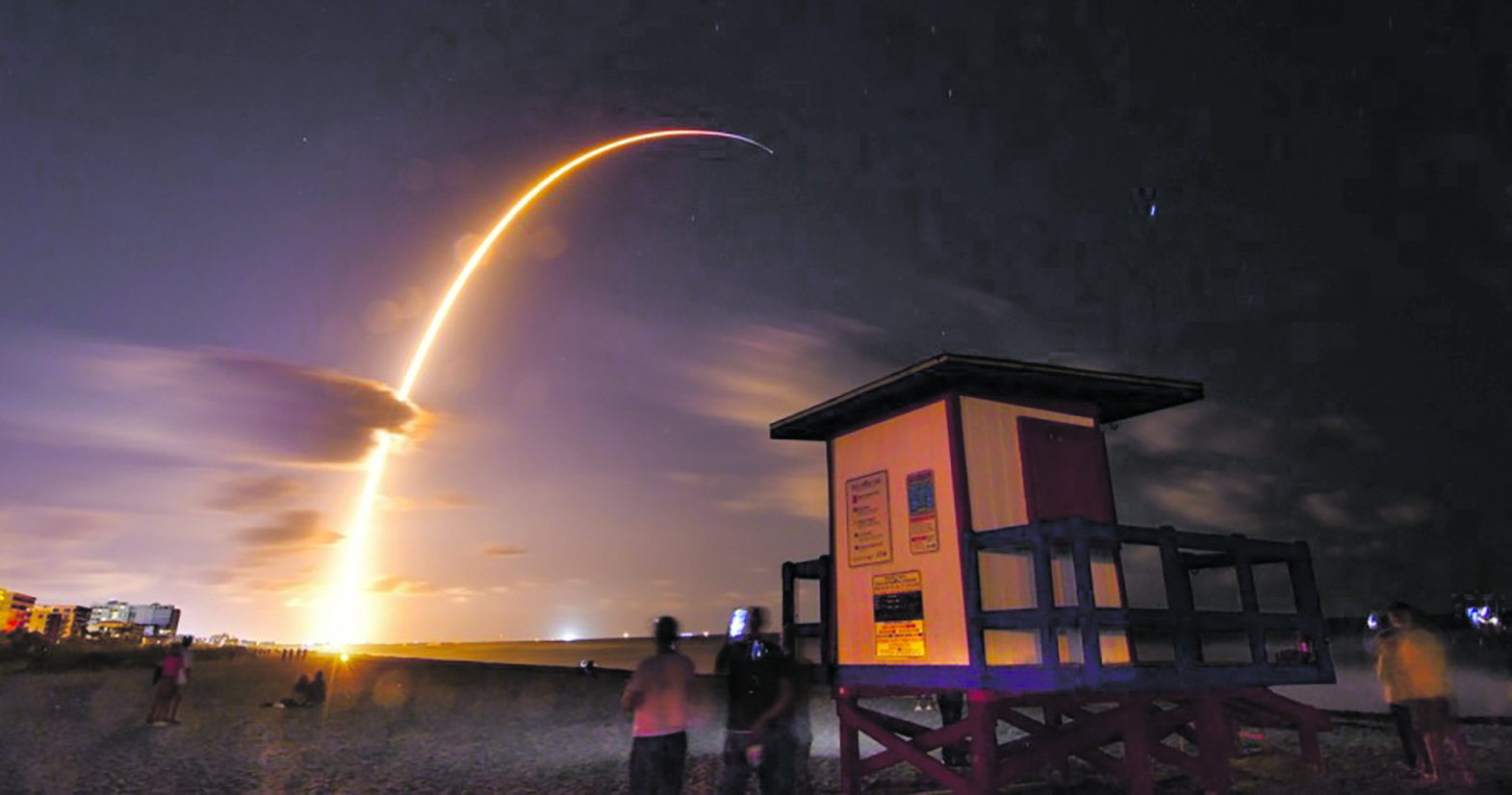 Старт ракеты-носителя Falcon 9 со спутниками системы Starlink 24 мая 2019 года (SpaceX)