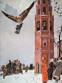 На обложке книги картина А. А. Дейнеки «Никитка — первый русский летун» (1940)