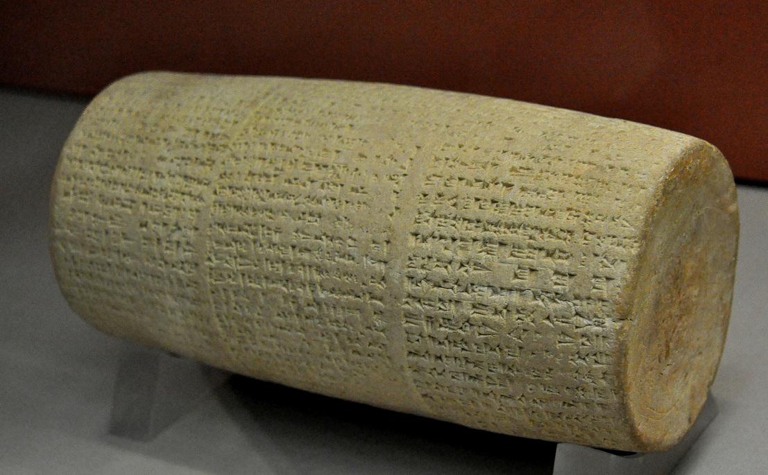 Надписи на глиняном цилиндре рассказывают о строительных операциях, в том числе о восстановлении храма бога Шамаша в Ларсе. Расчеты для строительства требовали хорошей математики