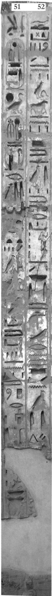 """Фрагмент надписи 5-го года правления Рамсеса III в его заупокойном храме в Мединет Абу о победе египтян над """"народами моря"""" в 1193 году до н. э."""