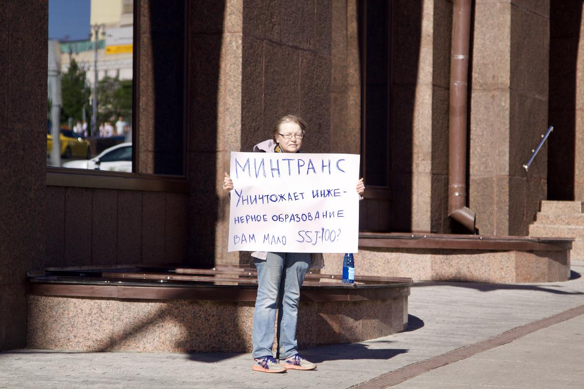 Г. А. Зверкина в одиночном пикете у здания учредителя РУТ (МИИТ), Министерства транспорта, 5 июня 2019 года