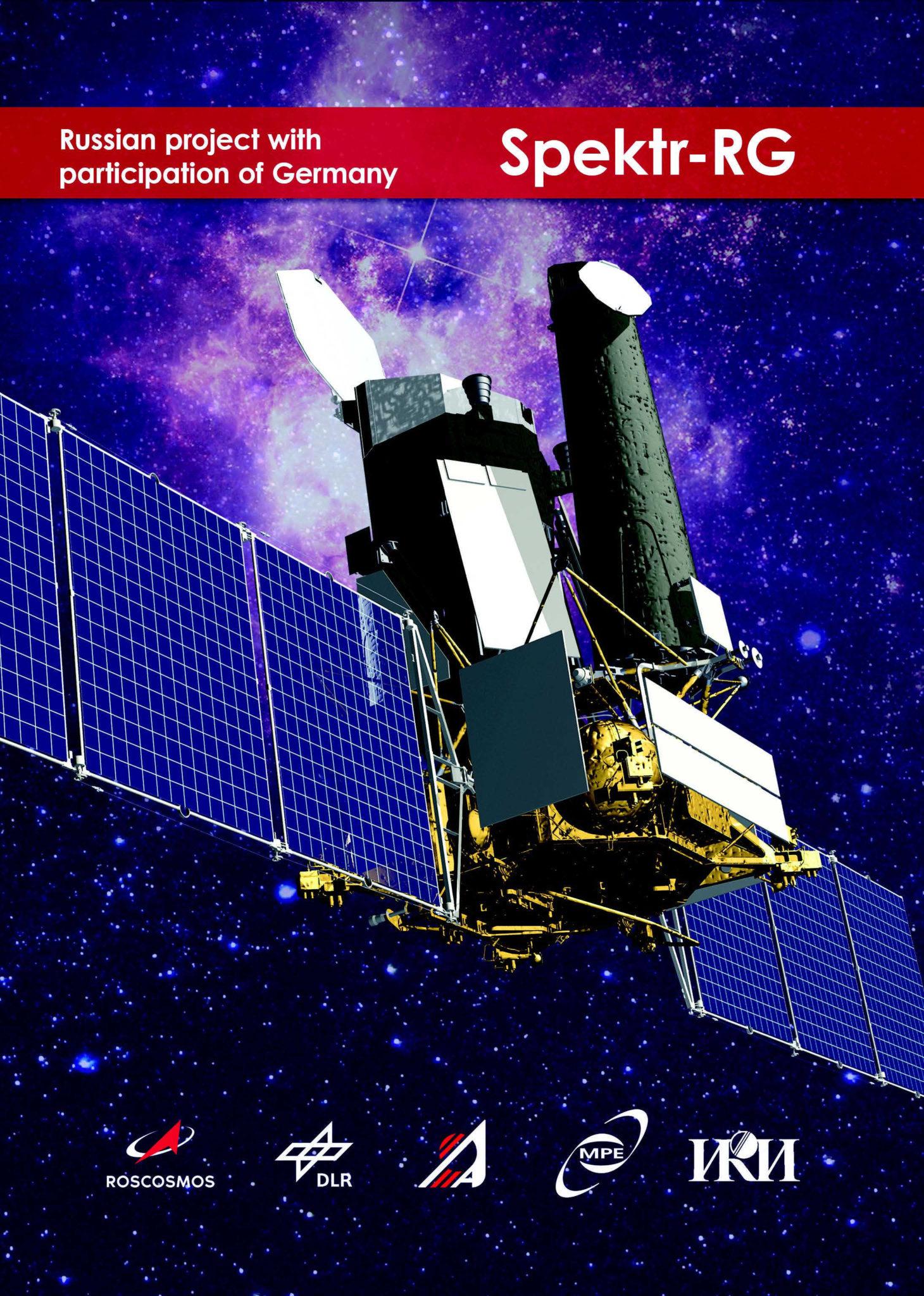 «Спектр-РГ». Изображение с сайта roscosmos.ru