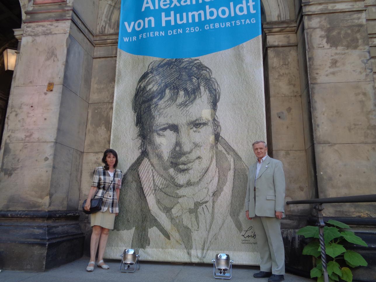 Рис. 5. Авторы у входа в берлинский Музей естествознания на фоне портрета А. Гумбольдта