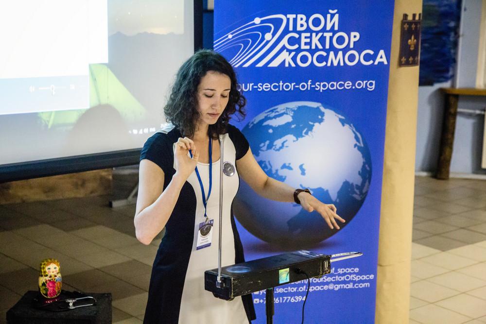 Выступление Александры Романовой (терменвокс)