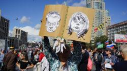 Митинг «За честные выборы!» 20 июля на проспекте Сахарова