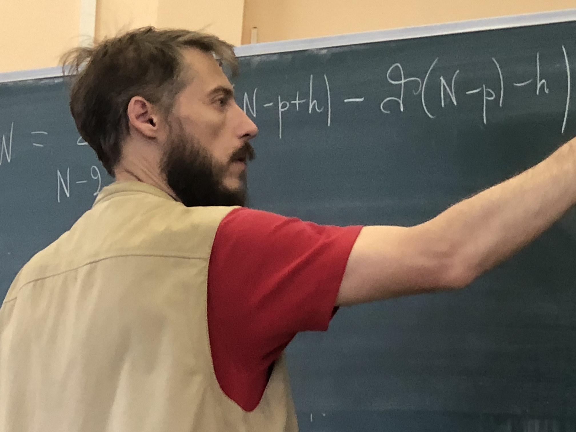 Максим Королёв