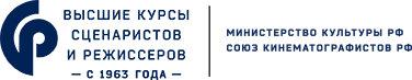Высшие курсы сценаристов и режиссеров (логотип)