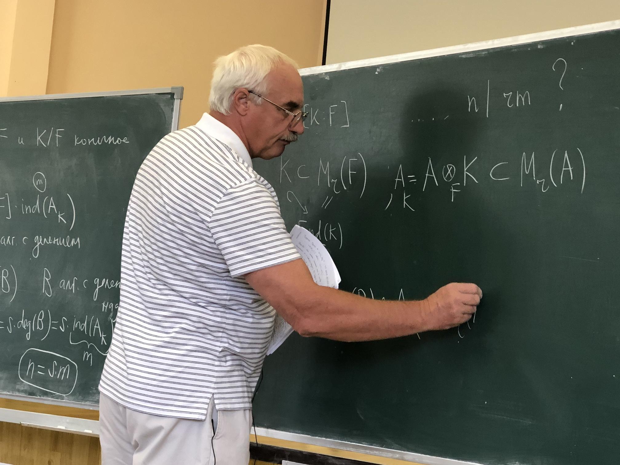 Александр Меркурьев