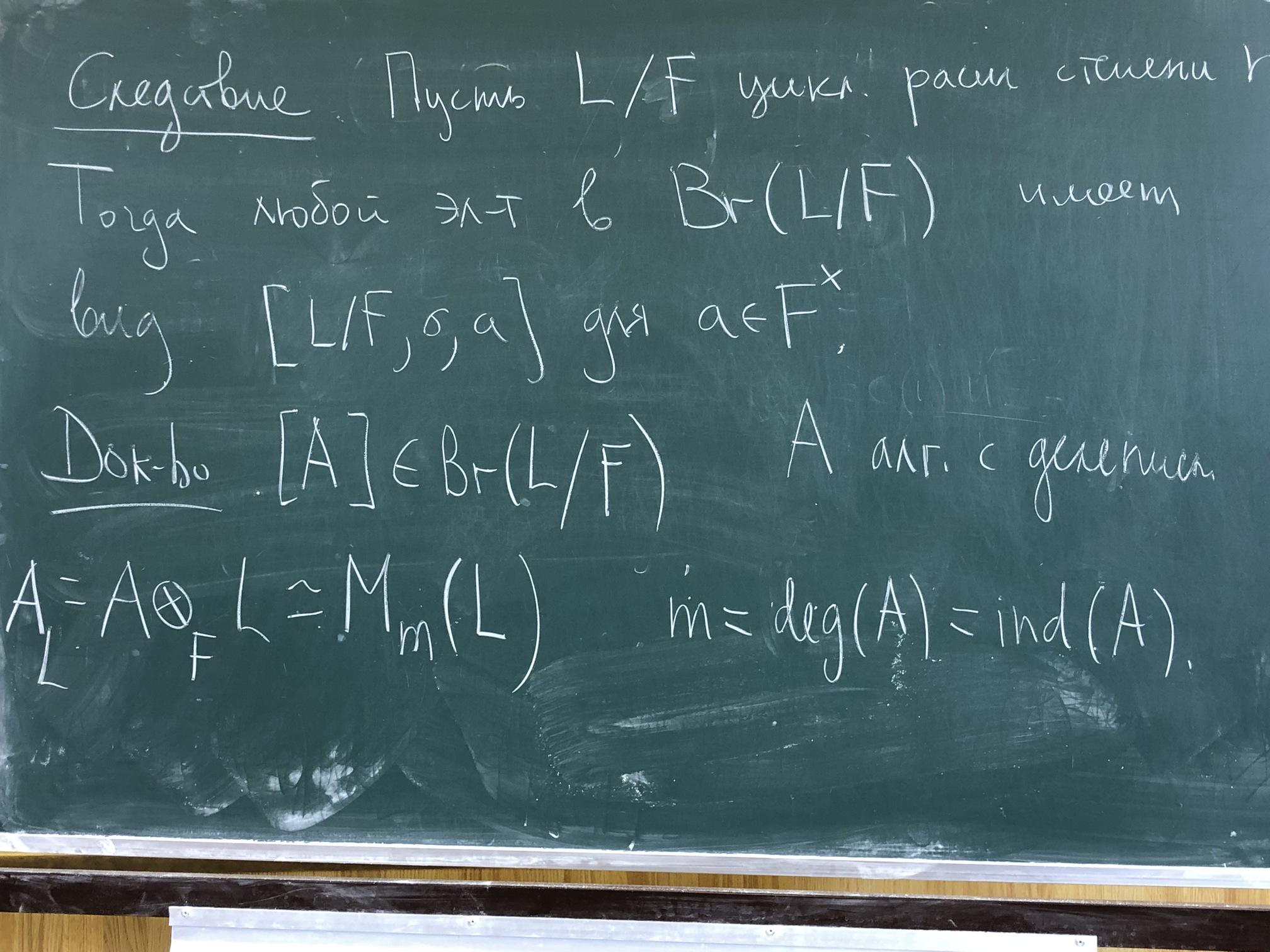 Простые алгебры