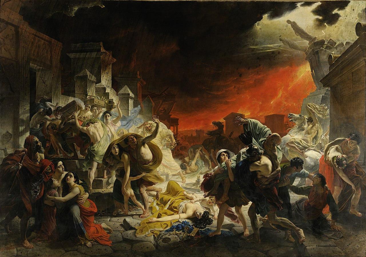 Карл Брюллов. Последний день Помпеи. 1830–1833