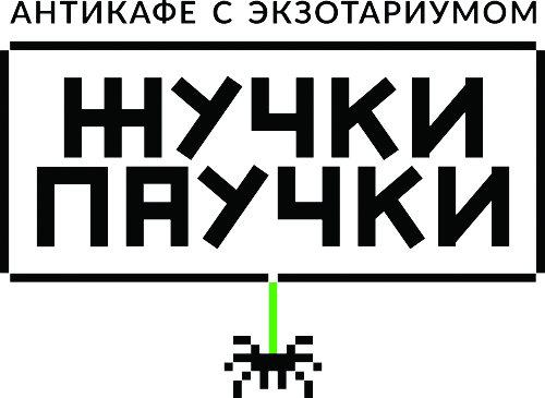 Жучки-паучки, логотип