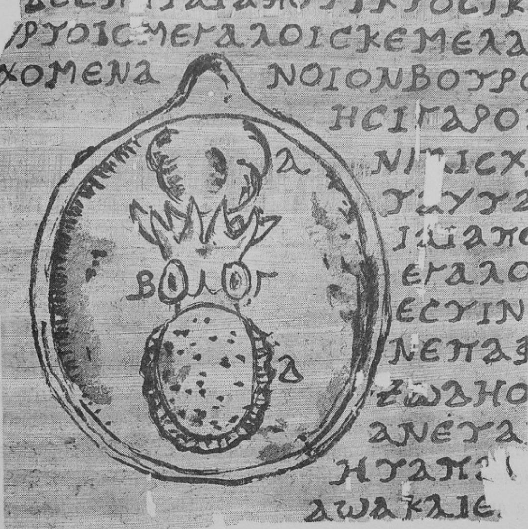 Аристотелевский рисунок зародыша каракатицы, воссозданный Арманом Леруа
