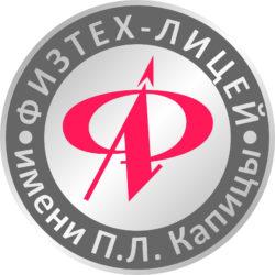 Физтех-лицей имени П. Л. Капицы