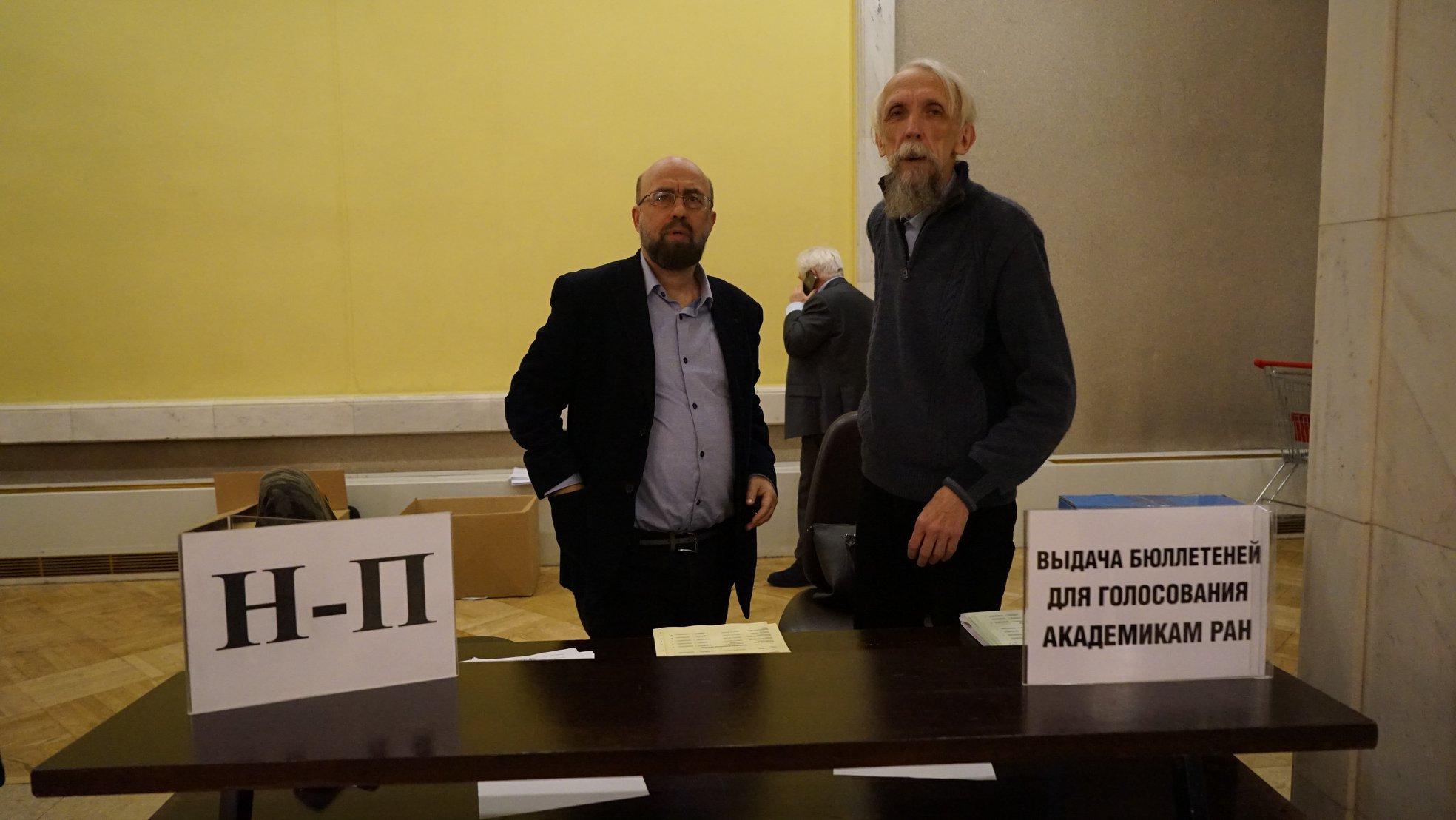 Владимир Плунгян и Виктор Васильев