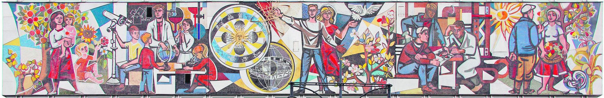 Вальтер Вомачка. Мозаичный фриз «Наша жизнь» в доме учителя в Берлине (1964)