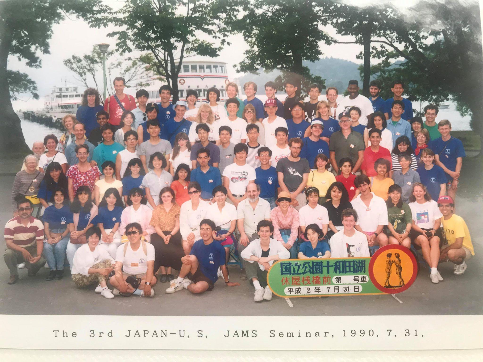 Участники третьего Японско-американского семинара Японской ассоциации математических наук (JAMS), справа в третьем сверху ряду — американский физик профессор Шелдон Ли Глэшоу (Sheldon Lee Glashow) и автор эссе, Александр Кабанов