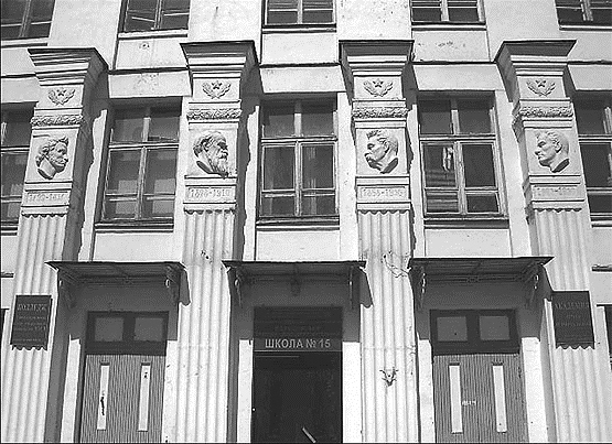 Школа проекта Л. А. Степановой (1950), фасад С. Д. Юсина