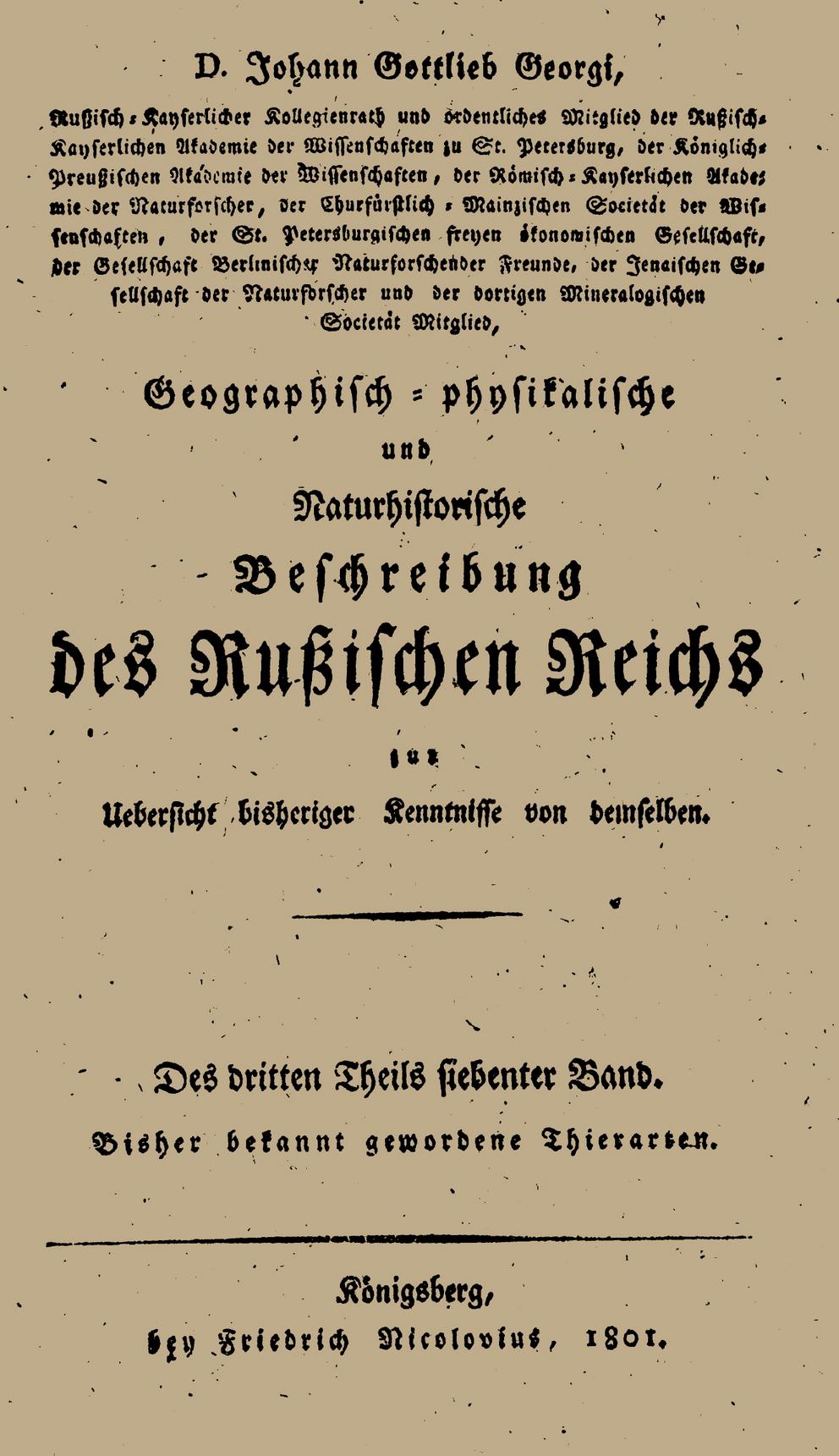 Титульный лист сочинения Георги, включающего данные Гюльденштедта